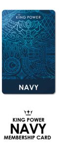 kingpower_navy