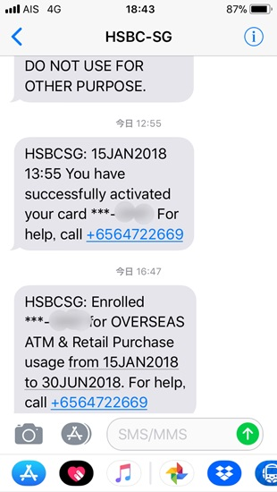 Reactivate The Joint Account At HSBC Singapore
