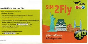 sim 2 fly