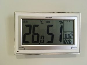 It is comfortable temperature.