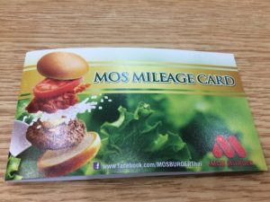 It is a members card.