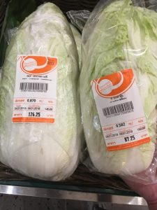 It is Thai Chinese cabbage and Japanese cabbage.