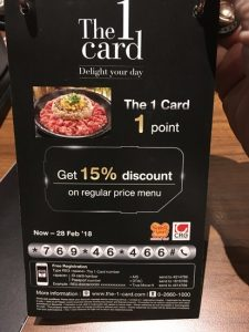 "I came to Pepper Lunch. Customers of ""The 1 Card"" are 15% discount. ""The 1 Card"" can be issued in the central group."