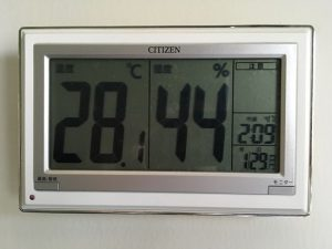 Bangkok is a comfortable temperature.