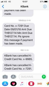A notification arrived at SMS at the moment when it was canceled. The number including my wife 's family card was canceled.