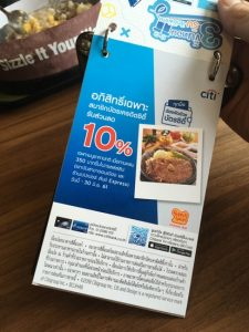 Citibank's credit card 10% discount