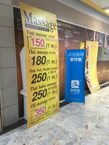 Foot massage is 150 Baht per hour.