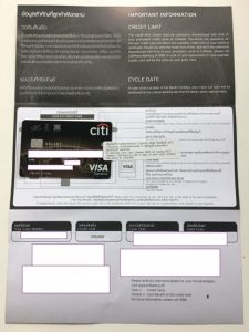 Credit cards arrive in 3 business days from card shipping SMS. There was a card in a simple envelope.