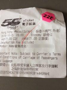 350香港ドル